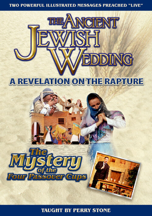 DV094 Jewish Wedding-Rev of Rapture -0