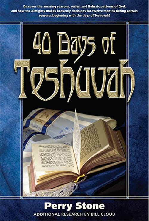 The 40 Days of Teshuvah Book-97