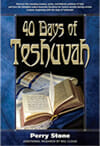 The 40 Days of Teshuvah Book-0
