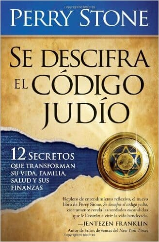 2016 Spanish Book Bundle Offer-3474