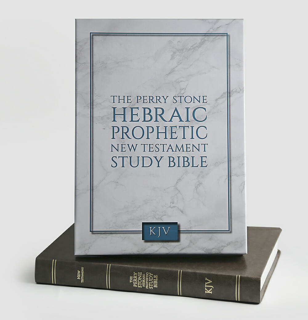 New Testament Study Bible-0